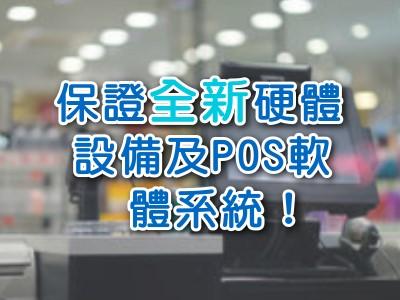 pos_lease_51